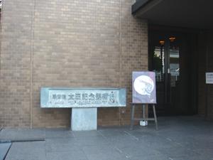 DSC01518.jpg