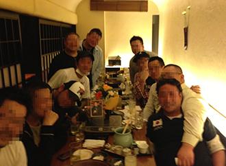 IMG_2014.jpg