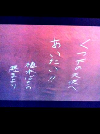 shishiou2.jpg
