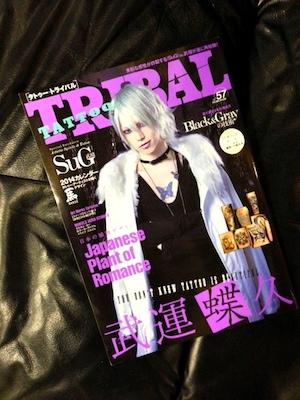 tribal57.jpg
